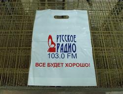 Пакеты_3.jpg