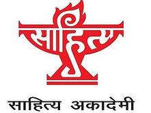 Image_Sahitya_Akademi_logo.jpeg
