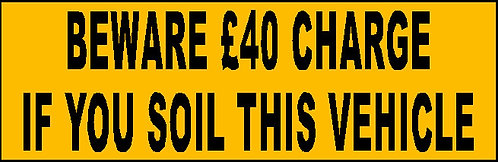 S13 - Soil Charge £40