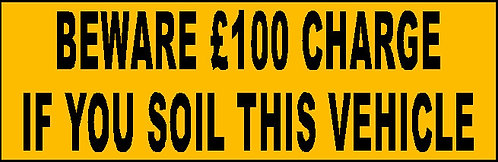 S17 - Soil Charge £100