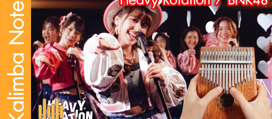โน๊ต คาลิมบา Kalimba note เพลง Heavy Rotation / BNK48