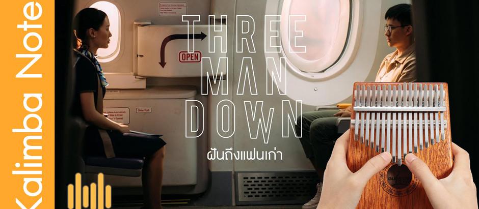 โน๊ต คาลิมบา KALIMBA NOTE เพลง ฝันถึงแฟนเก่า - Three Man Down