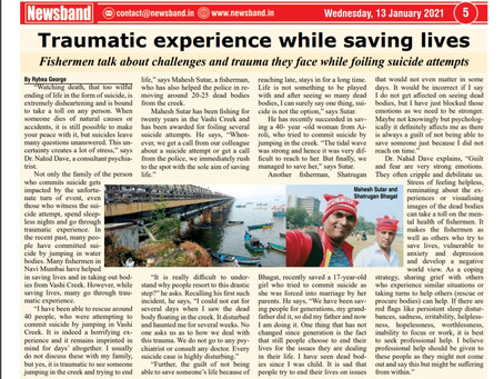 Quoted in NewsBand.in on mental health of fisherman following suicides at Vashi Creek.
