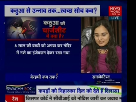 Unnao Rape - Panel Discussion on News World India