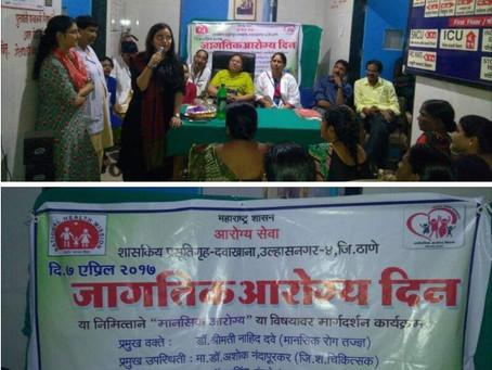 Mental Health Awareness at Ulhasnagar Maternity Hospital