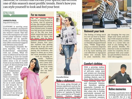 Quoted in a Mid-day article on co-relation between mood and the clothes we wear