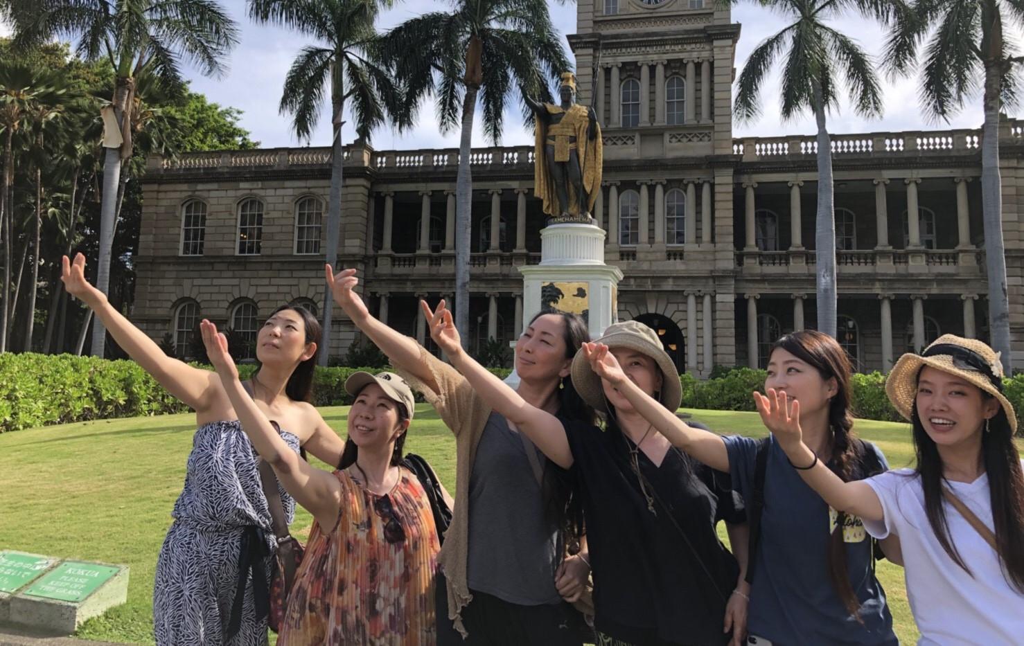Aloha Kamehameha.JPG
