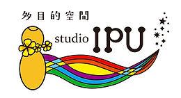 ipu_tamokuteki_beta.jpg