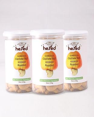 Cashew Nut.jpg