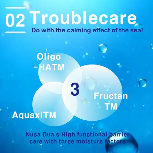 3. 기능 - troublecare.jpg