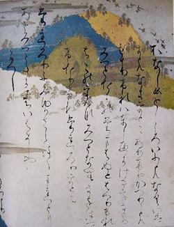 Sukizome