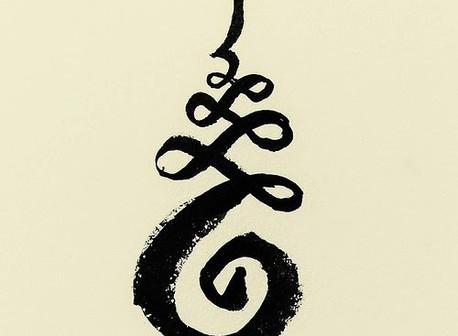 Simbología hinduista - Unalomes