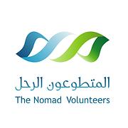 logo nomads.png