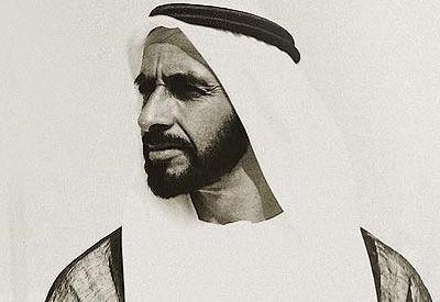 sotu-shk-zayed.jpg
