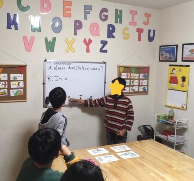 classroom role play.JPG