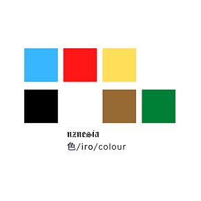 iro colour 1.png