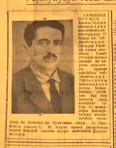 Zəhmətkeş qəzeti