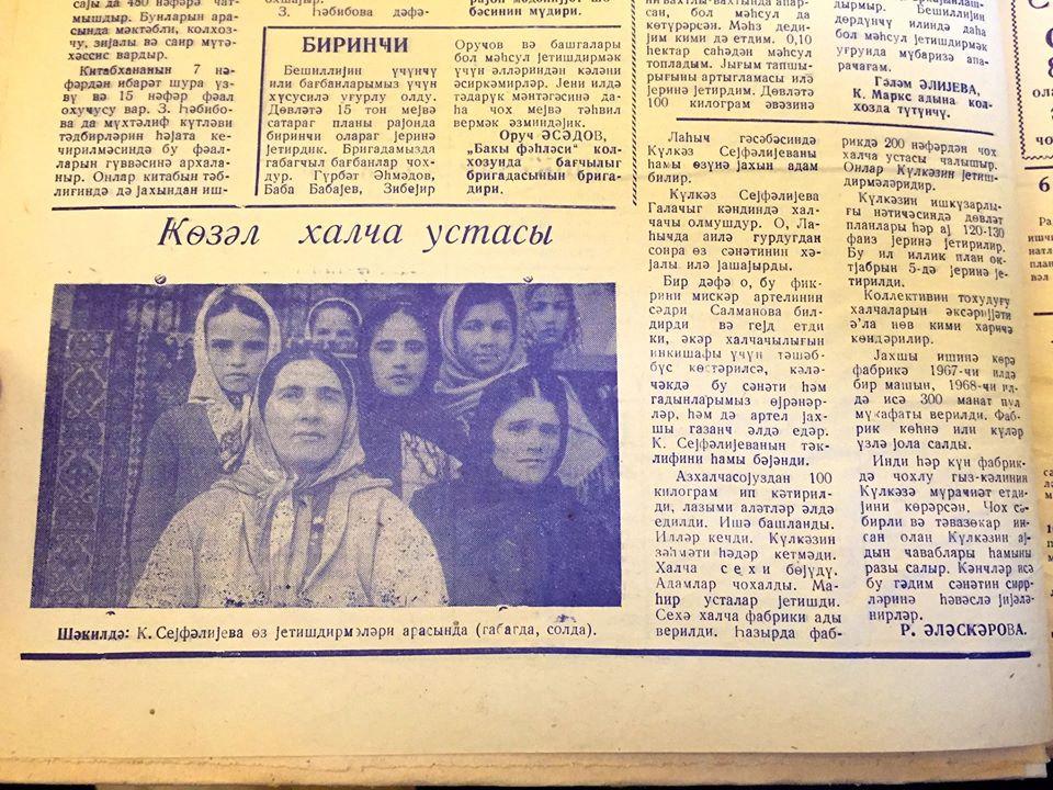 Zəhmətkeş qəzetinin 1969-cu il, yanvar buraxılışı