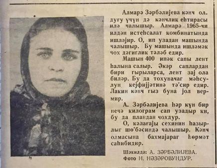 Zəhmətkeş qəzeti, 1969-cu il