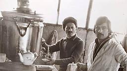 Çayçı şıxı
