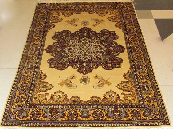 Hereke - Four Thugra Carpet