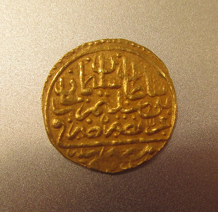 Egypt Gold Coin - Suleyman The Magnificent