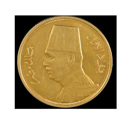 Fuad I - Egypt