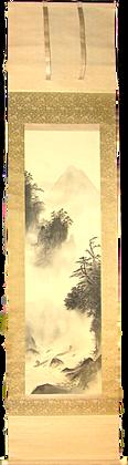 Japanese Wall Scroll