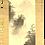 Thumbnail: Japanese Wall Scroll