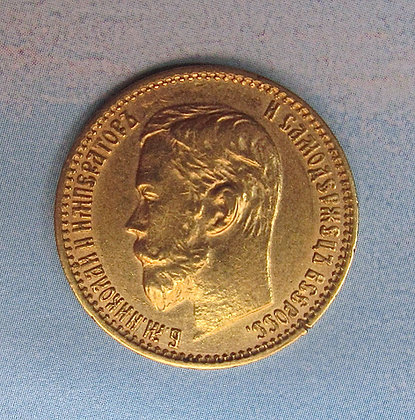 Gold Russian Coin - Nicholas II