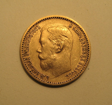 Nicolas II - Russian Gold Coin