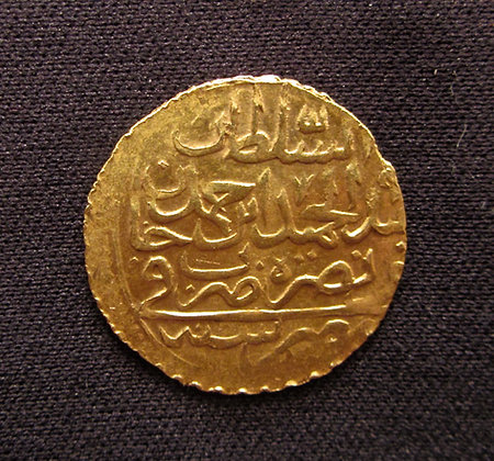 Egypt Gold Coin - Sultan Abdul Hamid