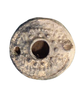 Byzantine Clay Lamp