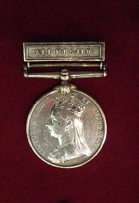 Afghanistan Medal 1878