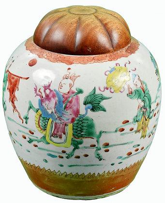 Ginger Jar