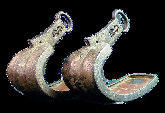 Japanese Armour Stirrups