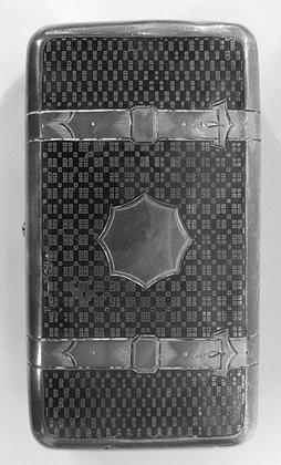 Russian Silver - Cigarette Box Moscow 1875