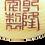 Thumbnail: Ivory Snuff Bottle