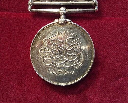 Khedive's Sudan Medal