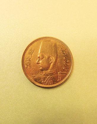 King Farouk - Egypt