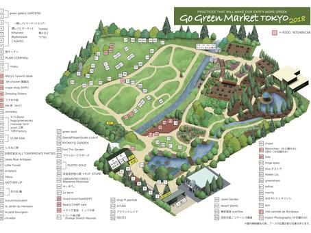 【GGM東京】会場MAP