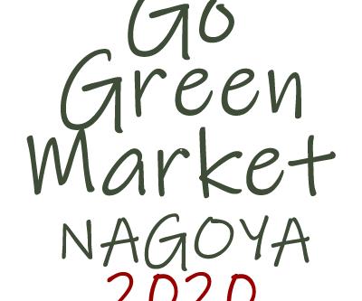 【お知らせ】GGM NAGOYA2020の開催延期について