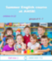 summer school ENG1.jpg