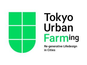 Tokyo Urban Farming 記事執筆