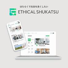 ethicalshuktasu-forweb.png