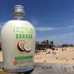 Coconut Nigori