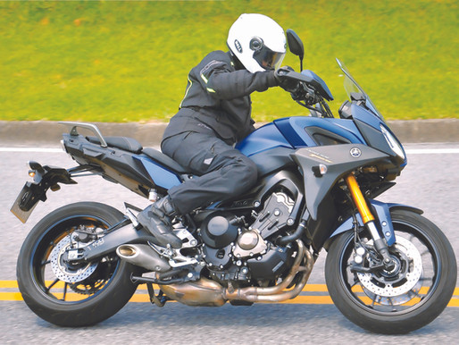 Yamaha Tracer GT 900