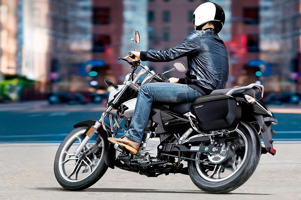 Nova Haojue Master Ride 150 2022