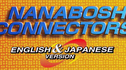 Nanaboshi Electrical Connector