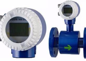 Harga Flowmeter Magnetic